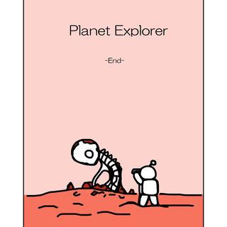 Planet Explorer -end-