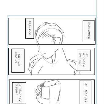 星の王子さま(ネーム)