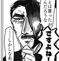 加賀山好基