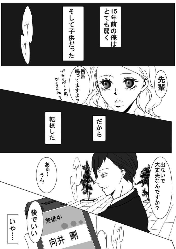少年と少女